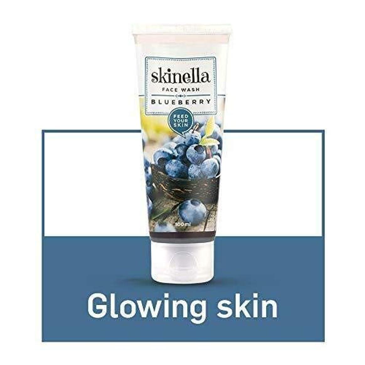 チェス切り下げ大砲Skinella Blueberry Face Wash 100ml blueberry extracts & olive oil Cleanses Skin Skinellaブルーベリーフェイスウォッシュ ブルーベリーエキス...