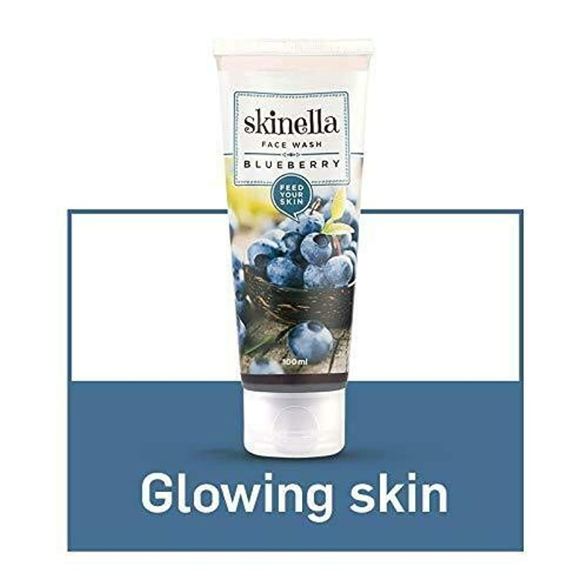 Skinella Blueberry Face Wash 100ml blueberry extracts & olive oil Cleanses Skin Skinellaブルーベリーフェイスウォッシュ ブルーベリーエキス...
