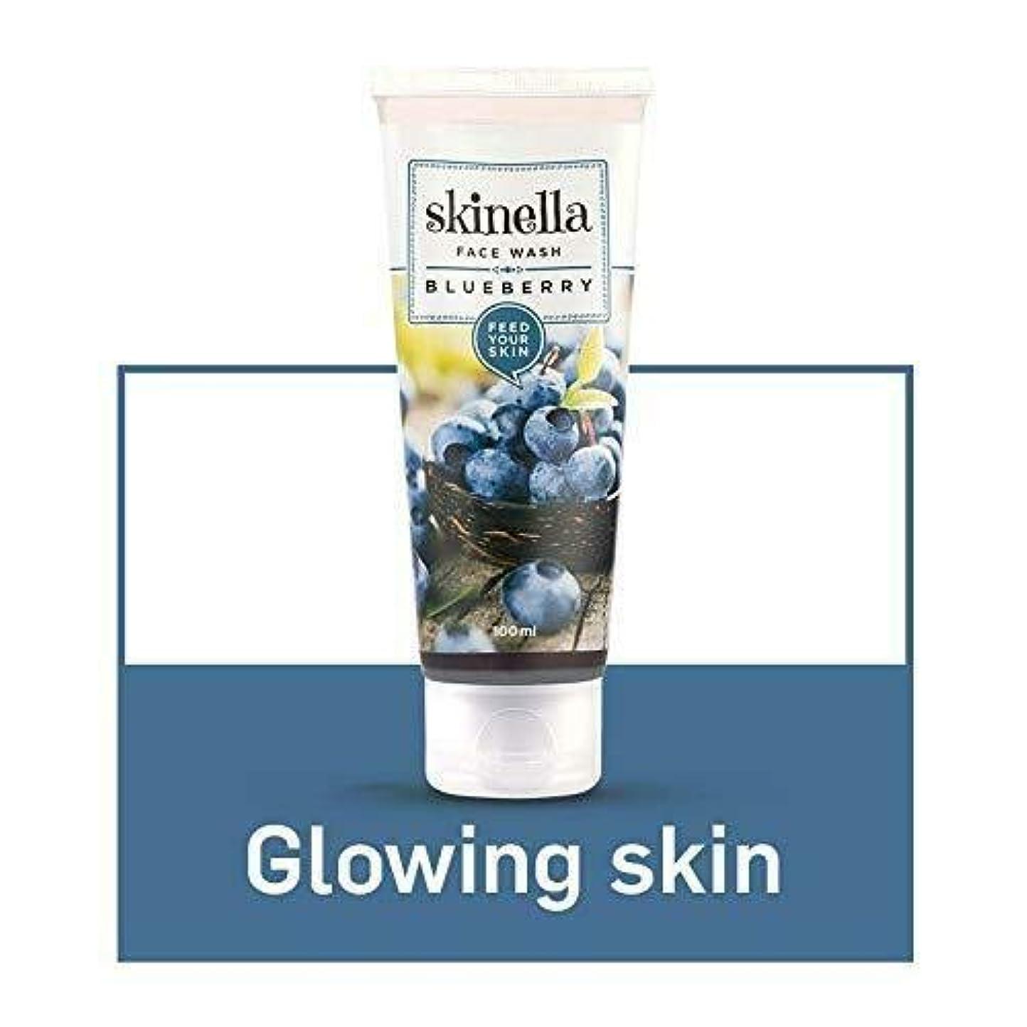 バックアップサルベージ公平Skinella Blueberry Face Wash 100ml blueberry extracts & olive oil Cleanses Skin Skinellaブルーベリーフェイスウォッシュ ブルーベリーエキス&オリーブオイル