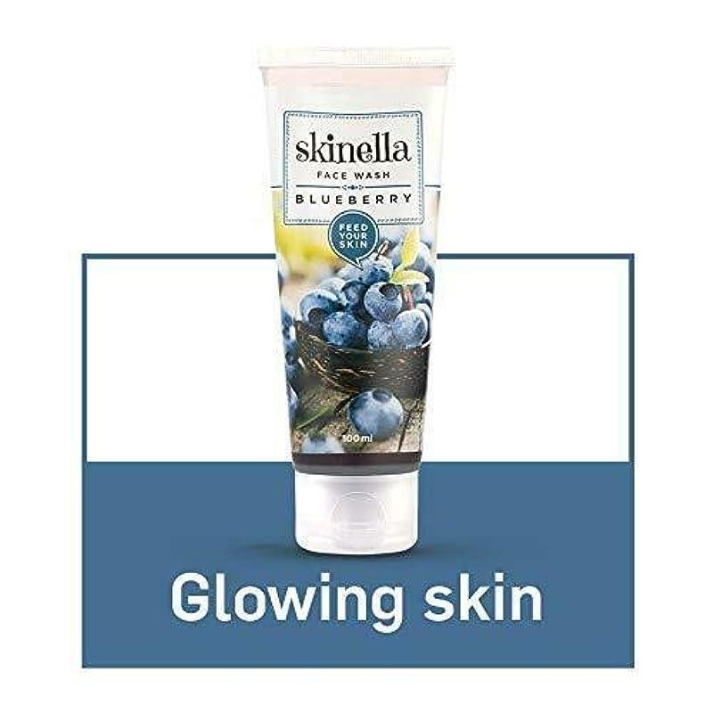 困惑遅滞稼ぐSkinella Blueberry Face Wash 100ml blueberry extracts & olive oil Cleanses Skin Skinellaブルーベリーフェイスウォッシュ ブルーベリーエキス...