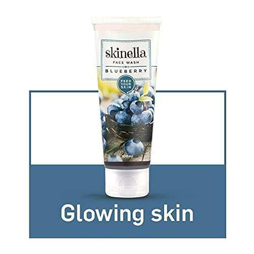 利点束ラグSkinella Blueberry Face Wash 100ml blueberry extracts & olive oil Cleanses Skin Skinellaブルーベリーフェイスウォッシュ ブルーベリーエキス...