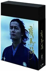 NHK大河ドラマ 龍馬伝 完全版 DVD BOX2 (season2)