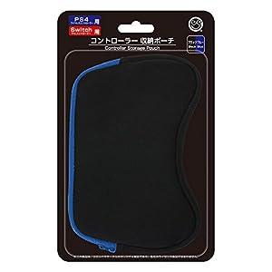 コントローラー収納ポーチ (ブラックブルー) (PS4ワイヤレスコントローラー/Switch Proコントローラー用)