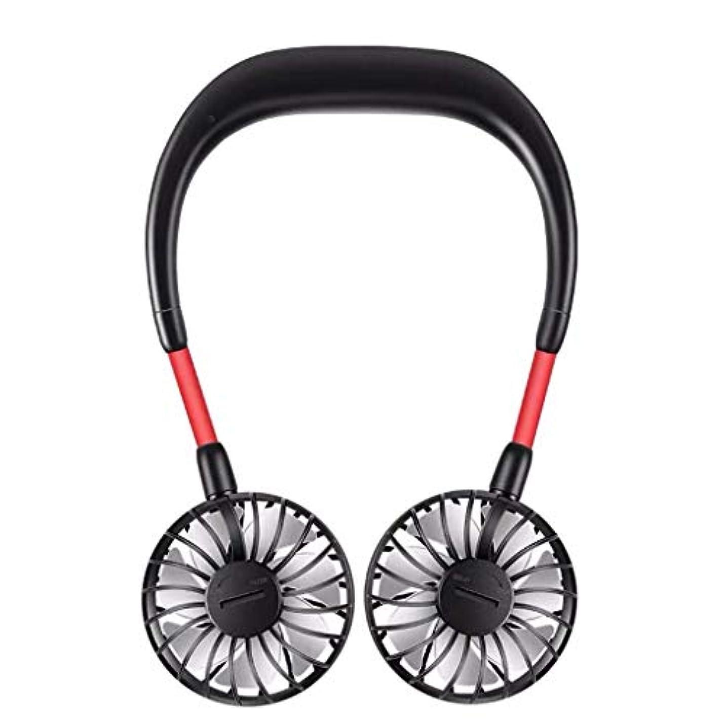コーラス信頼性のある感情のポータブルミニ扇風機、USB、3速風速調整大容量のヘアドライヤーの熱放散ハンドヘルド充電冷却360°自由角度調整の簡単操作簡単にクリーン(複数色) (Color : Black)