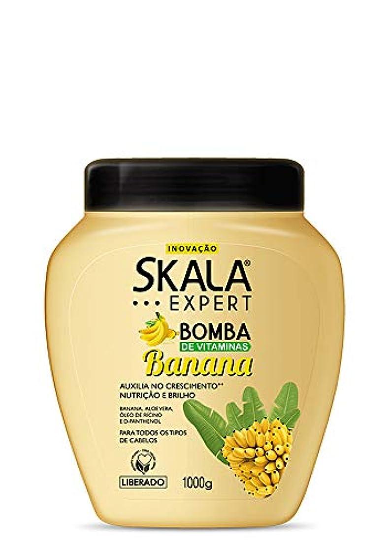 水っぽいチョーク試用Skala Expert スカラ バナナ ビタミン ボンブ トリートメント 1kg