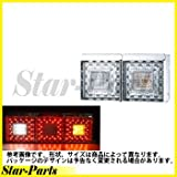 日本ボデーパーツ工業 JB角型LEDテールランプ2連バックランプ付 JB JBPRO NBI