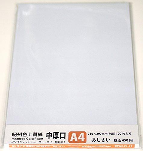 [해외]mitadepa ColorPaper 기슈 색 품질 용지 중 두께 입 (70k) A4 판 100 장 팩/mitadepa ColorPaper Kishu color high quality paper medium thick mouth (70k) · A4 size 100 pack