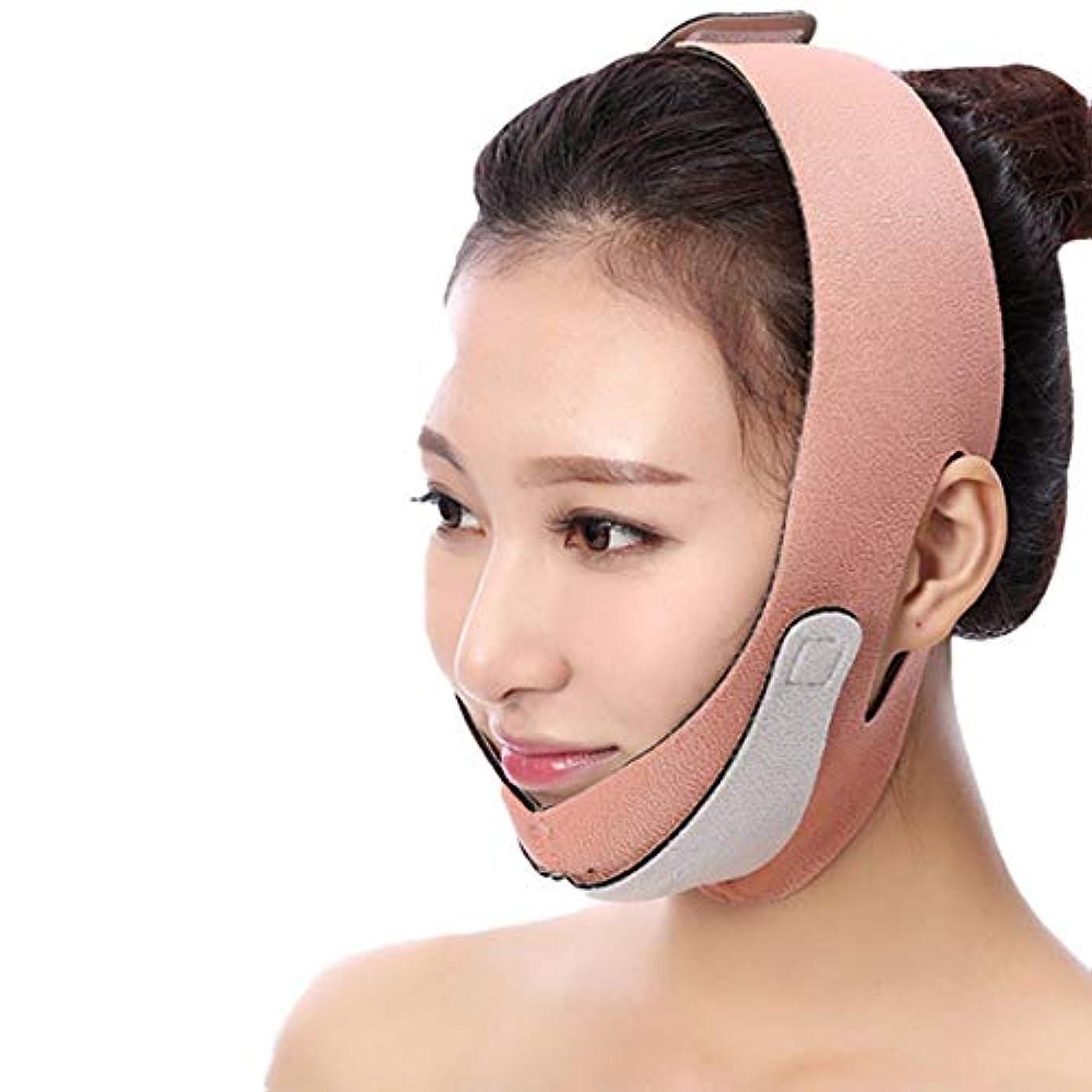 やる気をつけて花婿ZWBD フェイスマスク, 調節可能なVのラインライン包帯の顔の二重あごの減量の包帯が付いている表面持ち上がる包帯の顔の細くのマスクの持ち上がる表面