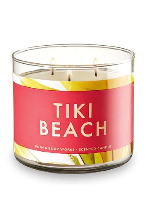 請う朝の体操をする歴史的Bath and Body Works 3 Wick Scented Candle Tikiビーチ14.5オンス