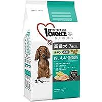 ファーストチョイス ドッグフード 高齢犬 7歳以上 小粒 チキン 2.7kg
