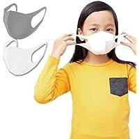 ひんやり涼感夏マスク 3D立体構造マスク ジュニア用Sサイズ ホワイト 5枚セット