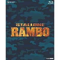 ランボー トリロジー Blu-ray BOX