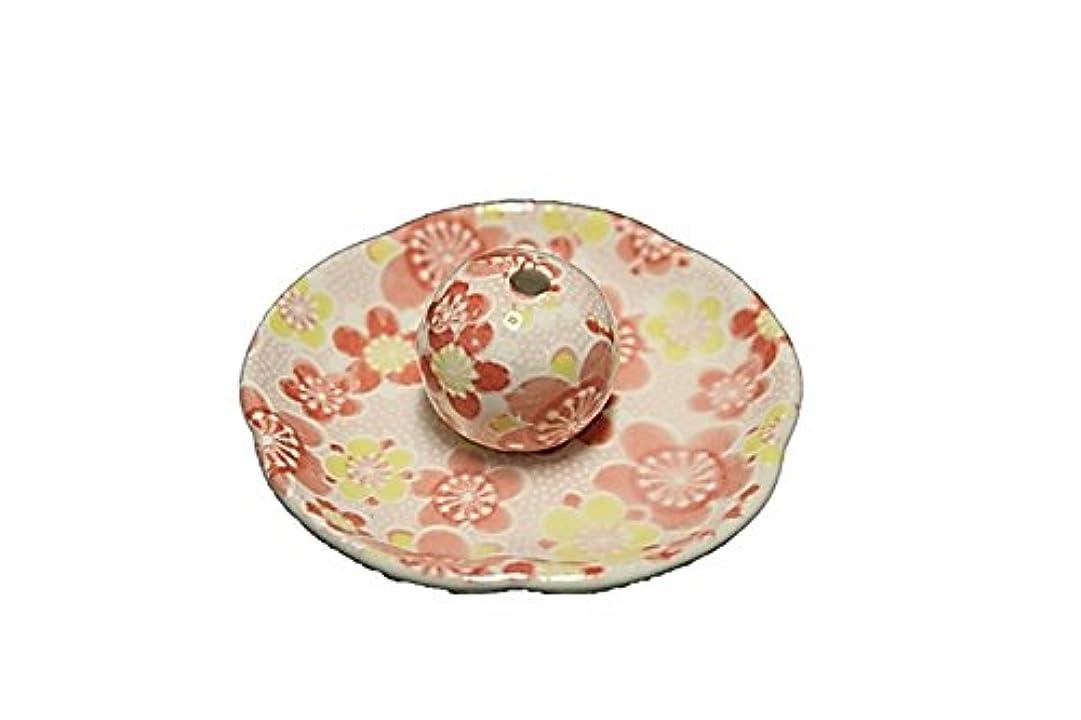 なくなる計算する原理小春 花形香皿 お香立て お香たて 日本製 ACSWEBSHOPオリジナル