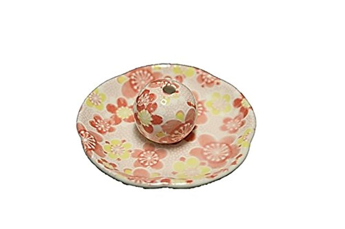 物質猛烈なリーン小春 花形香皿 お香立て お香たて 日本製 ACSWEBSHOPオリジナル
