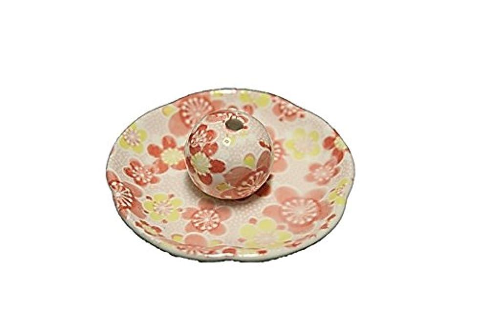 広範囲に見かけ上釈義小春 花形香皿 お香立て お香たて 日本製 ACSWEBSHOPオリジナル