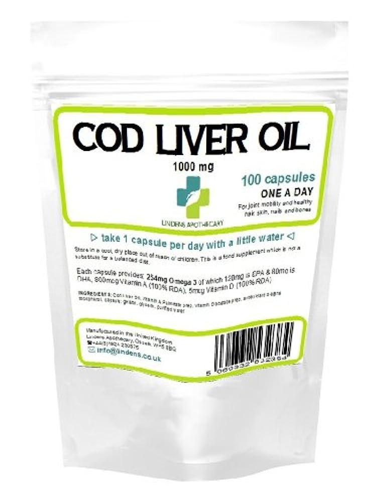 詳細な穏やかな望む高強度肝油1000ミリグラム 100カプセル
