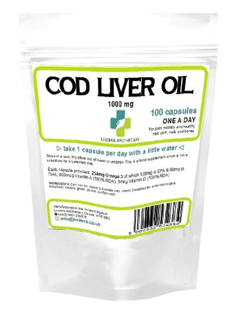 解釈的問い合わせるジャンル高強度肝油1000ミリグラム 100カプセル