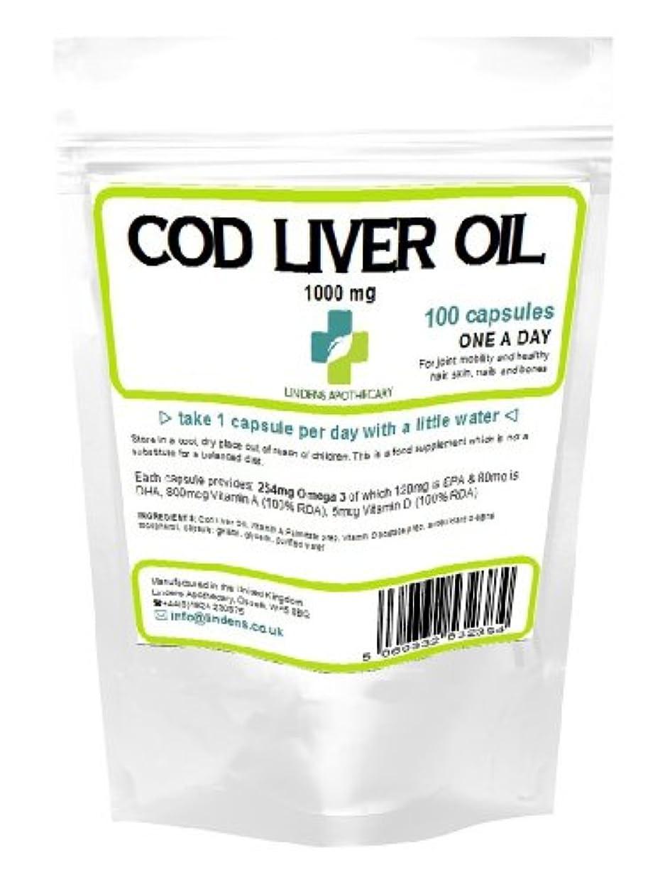 夕食を食べる等価線高強度肝油1000ミリグラム 100カプセル