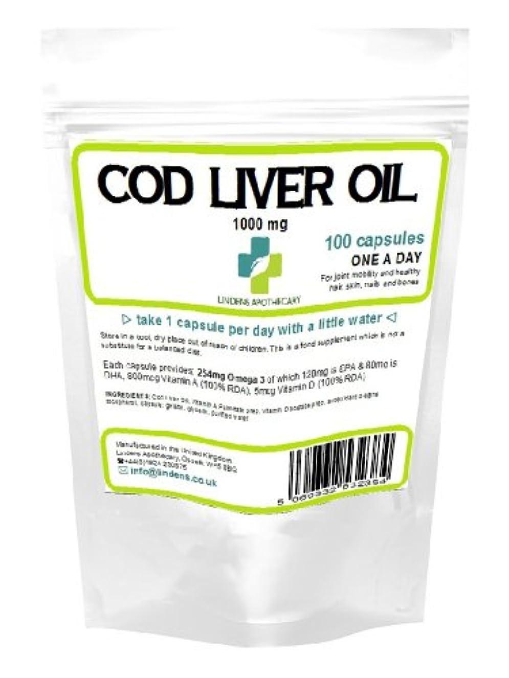 寄り添う押し下げる体現する高強度肝油1000ミリグラム 100カプセル