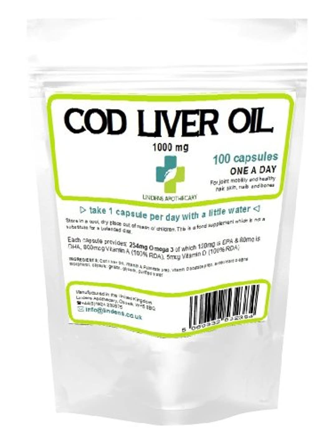 節約古代くすぐったい高強度肝油1000ミリグラム 100カプセル