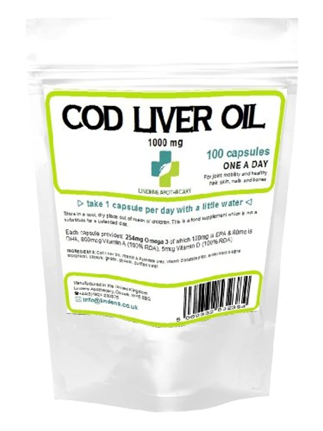 現実キリストスカリー高強度肝油1000ミリグラム 100カプセル