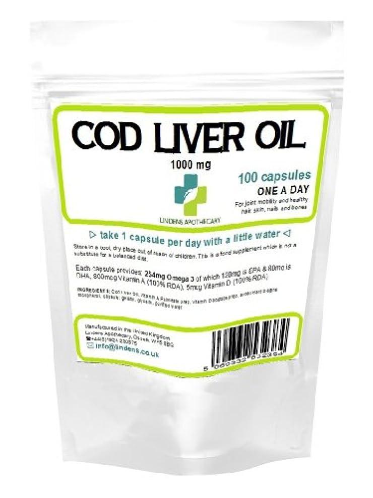 窒素手順作物高強度肝油1000ミリグラム 100カプセル