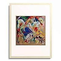 ワシリー・カンディンスキー Wassily Kandinsky (Vassily Kandinsky) 「Improvisation 30 (Cannons)」 額装アート作品