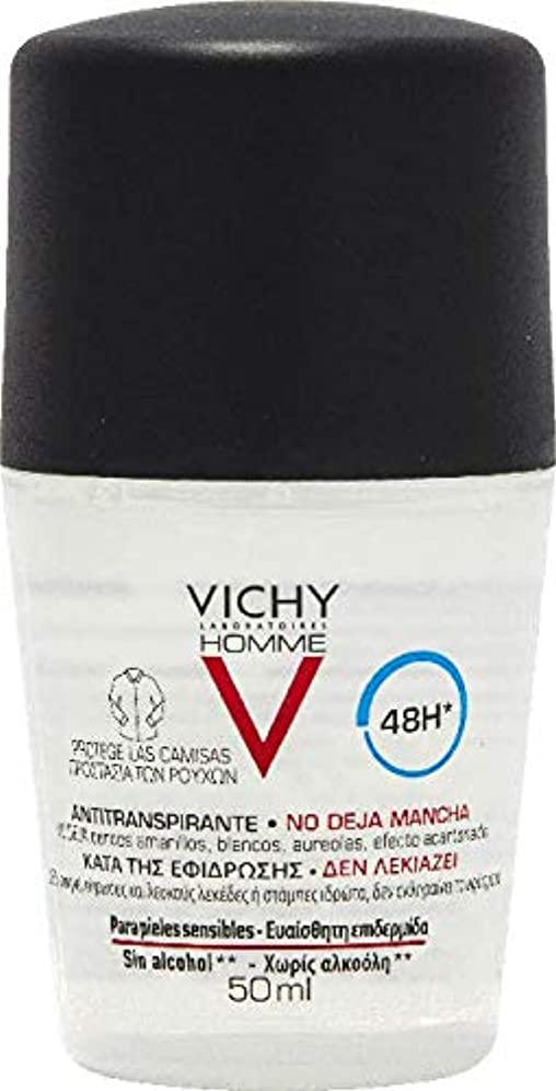 ローブ属するブランクVichy Homme 48H Anti-Transpirant Anti-Traces Anti-Perspirant Anti-Stains 50ml