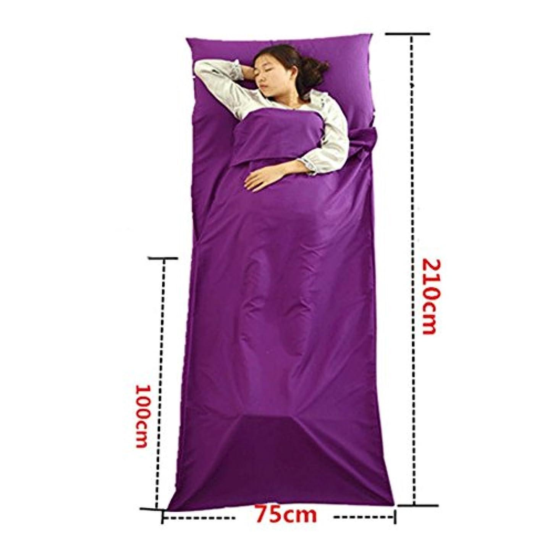 同化する予言する戦士KUKUYA(ククヤ) インナーシュラフ 寝袋 ポータブル寝袋 コットン 封筒型 軽量 持ちやすい 洗える 多機能 キャンプ ホテルのベッド