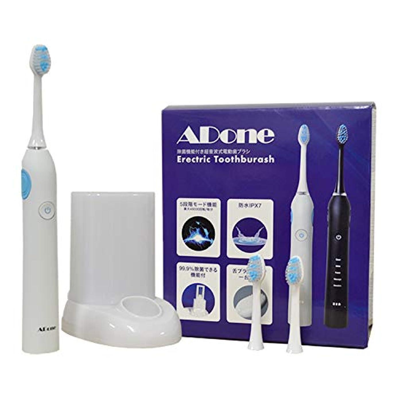 はぁ葉を集める霧深い国内ブランド アドワン 電動歯ブラシ UV除菌機能付き 歯ブラシ ブラック IPX7防水 替えブラシ3本 デンタルケア (ホワイト)