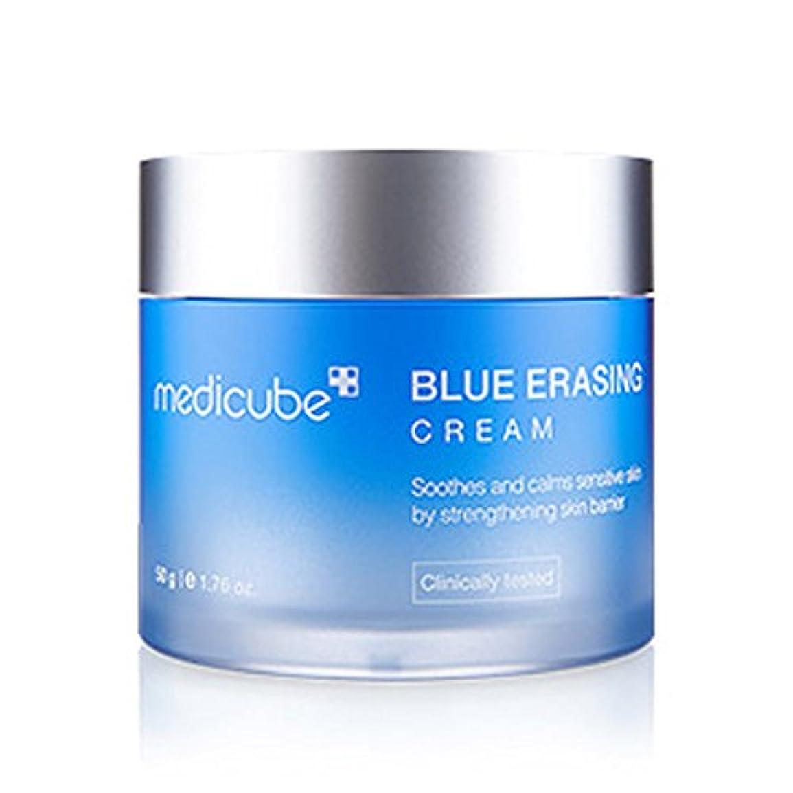 リビジョン障害エッセンス[MEDICUBE] Blue Erasing Cream/ブルーイレイジングクリーム [並行輸入品]