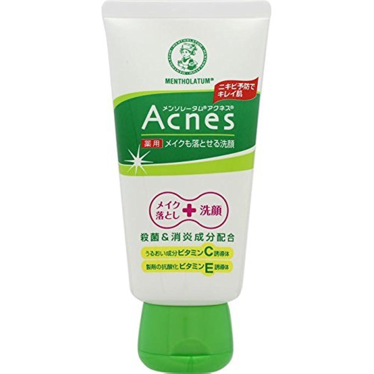 防止アデレード電信Acnes(アクネス) 薬用メイクも落とせる洗顔 130g【医薬部外品】