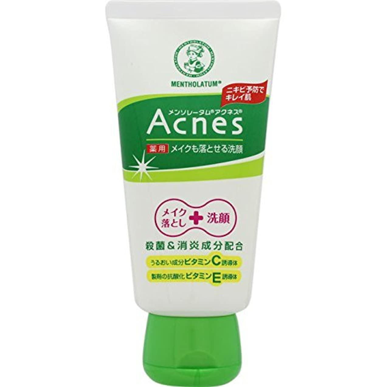 気球草壮大なAcnes(アクネス) 薬用メイクも落とせる洗顔 130g【医薬部外品】