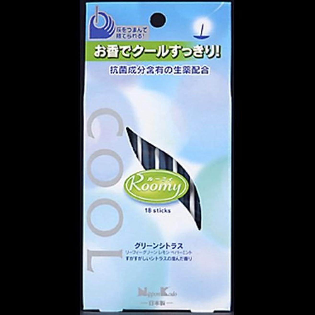 鷹騒々しい資格情報【まとめ買い】ルーミィ クール スティック 18本 ×2セット