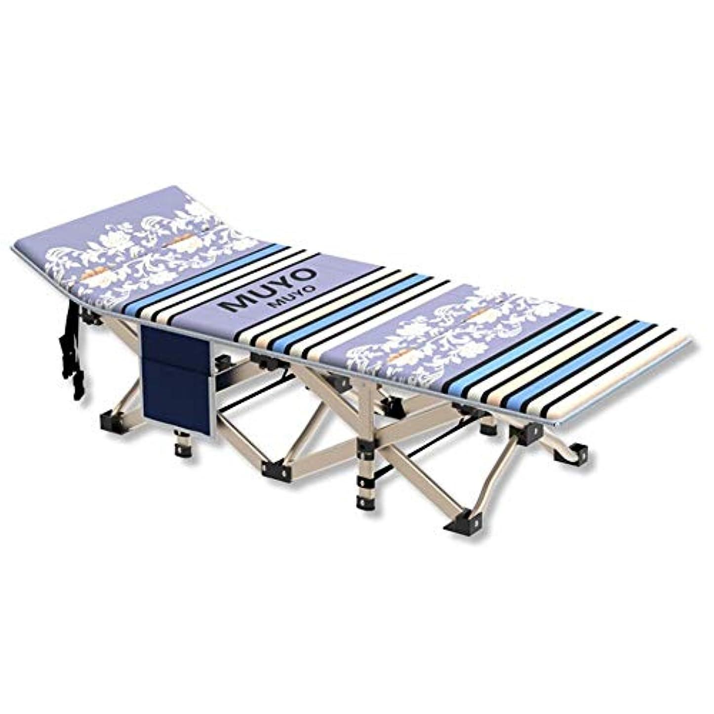 オーナーカレッジ気をつけて使いやすい 軽量ベッド折りたたみアルミキャンプベッド旅行屋外キャンプシングルキャンプポータブルホームオフィス屋外休憩所折りたたみ式ベッド (色 : 青, サイズ : 186*71*35cm)