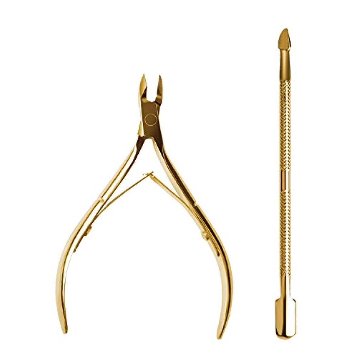 重要な役割を果たす、中心的な手段となる贅沢なプログレッシブBiutee キューティクルニッパー キューティクルプッシャー 甘皮切りささくれニッパー ニッパー式爪切り ネイルツールセット