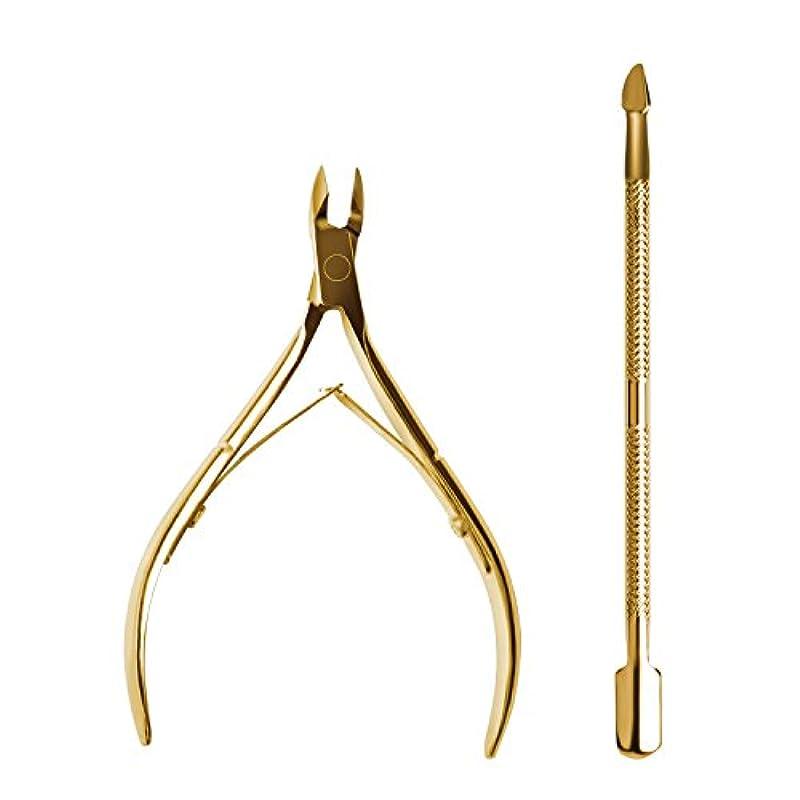 ディンカルビル刈る機構Biutee キューティクルニッパー キューティクルプッシャー 甘皮切りささくれニッパー ニッパー式爪切り ネイルツールセット