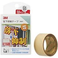 3M 落下抑制テープ すべり止めテープ 書棚用 災害対策製品 25mm×1.8m 1巻 GN-180