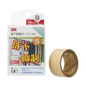 3M 落下抑制テープ 書棚用 25mm×1.8m 1巻 GN-180