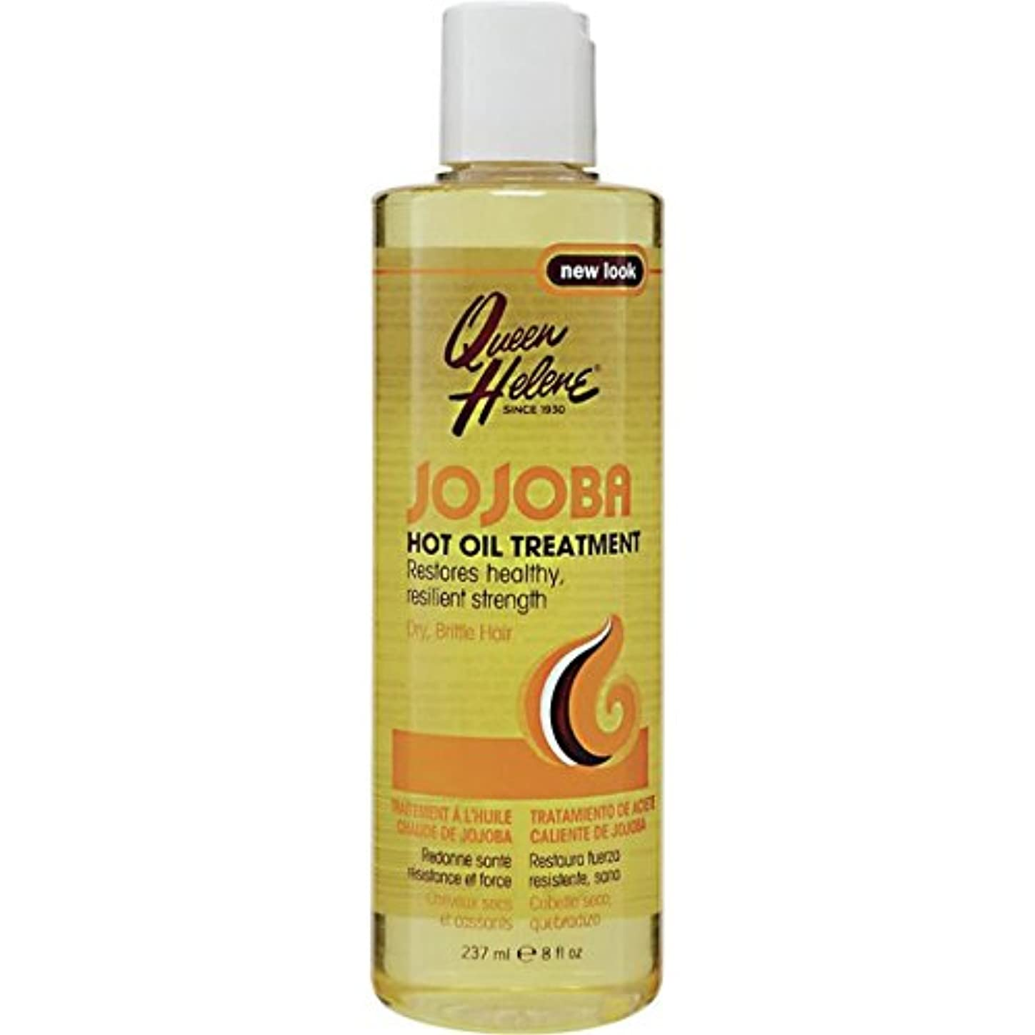 祖先大腿殉教者Queen Helene Jojoba Hot Oil 235 ml Treatment (並行輸入品)