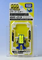 チョロQ デッキシステム チョロQDS BR-03 スピードエンジン&ショートローラー