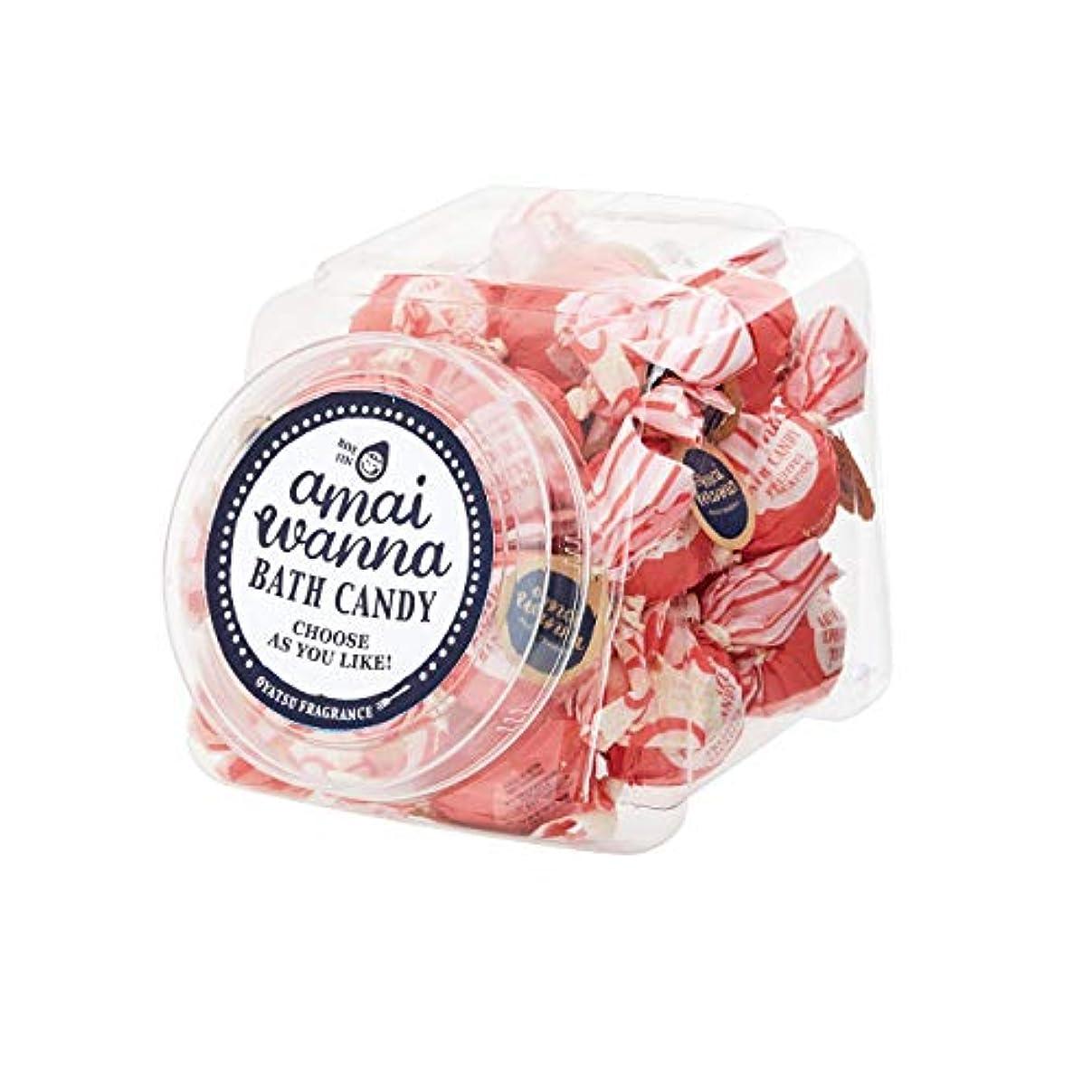 アマイワナSP バスキャンディーポットセット24粒入り(果実のバカンス バスギフト キャンディーの形の入浴料 大人可愛い)