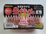 【釣り餌】【冷凍つけエサ】生イキくんツインパック レギュラーL 10個セット