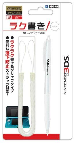任天堂公式ライセンス商品 ラク書き for ニンテンドー3DS ホワイト