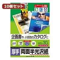 10個セットサンワサプライ カラーレーザー用半光沢紙・厚手 LBP-KCAGNB5NX10 【まとめ 2セット】