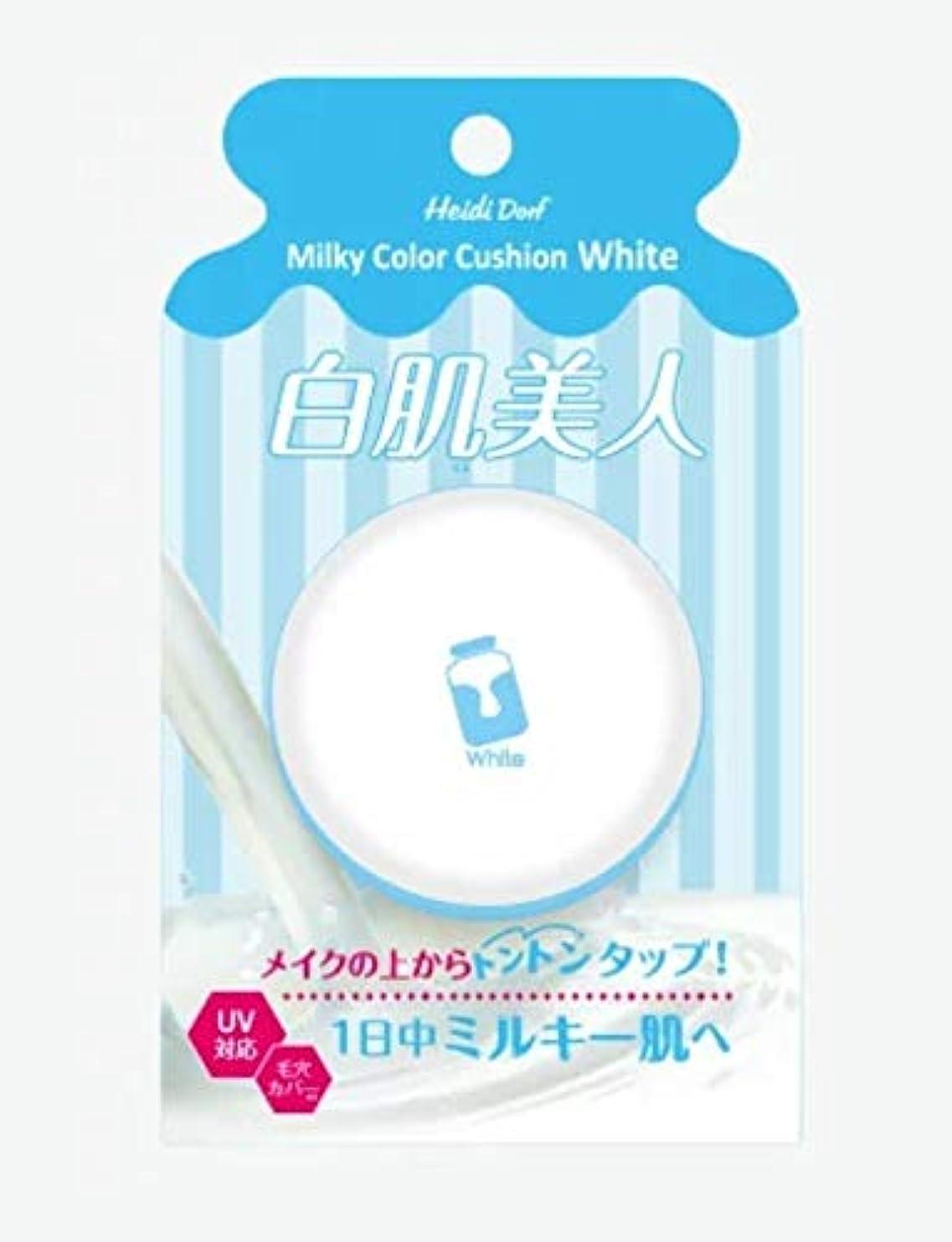 現代の汚染する個人的にミルキーカラークッション ホワイト