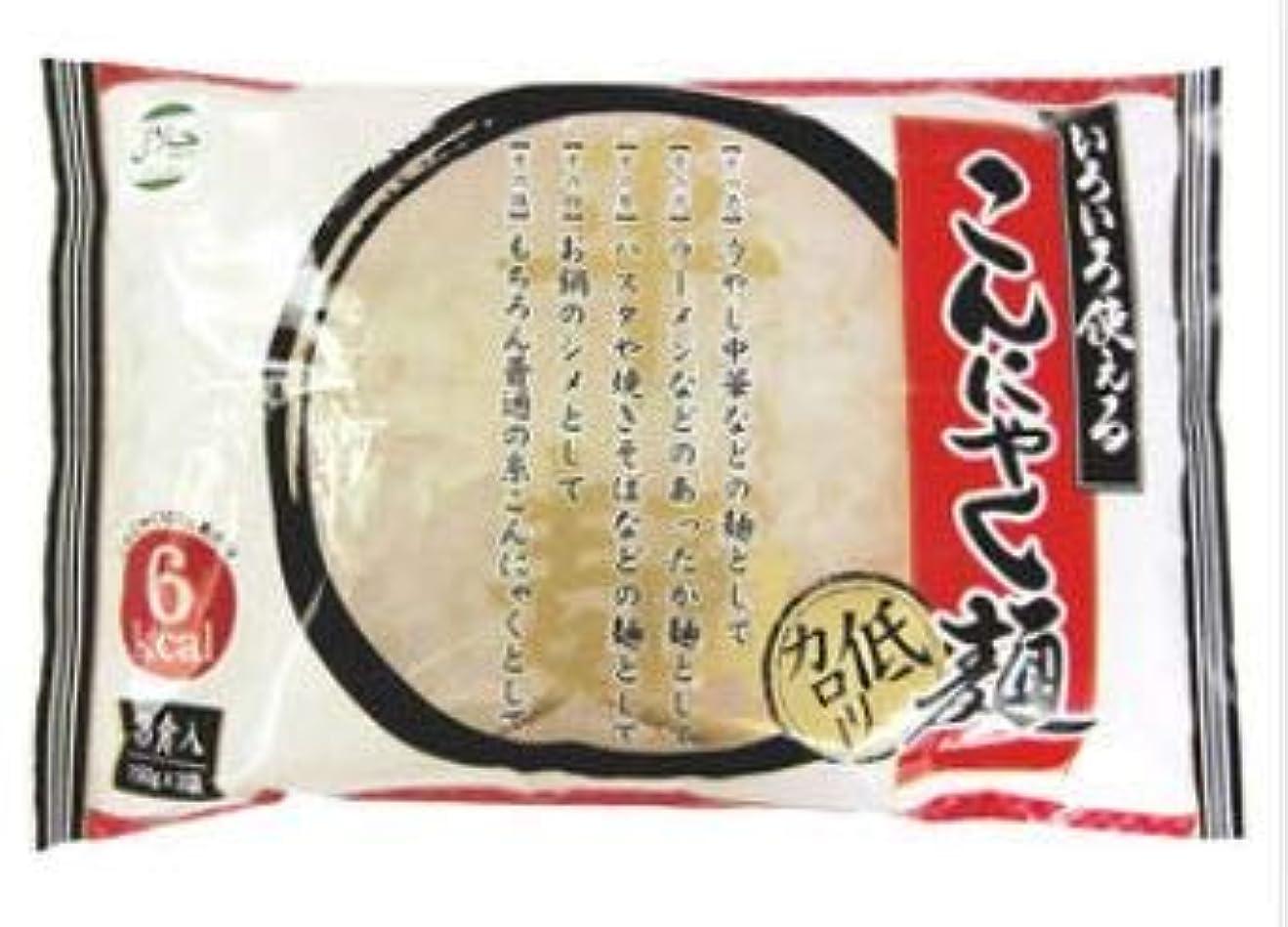 殺します疲労無線いろいろ使える こんにゃく麺 (150g×3食)×6個