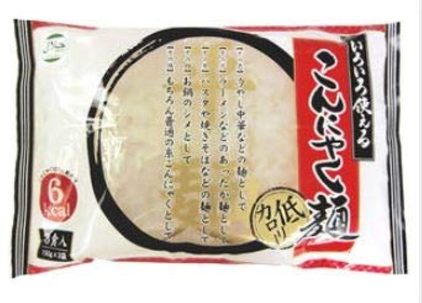 冷ややかな泣くピンクいろいろ使える こんにゃく麺 (150g×3食)×6個