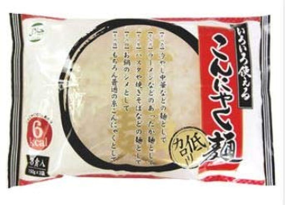 放置きゅうり言ういろいろ使える こんにゃく麺 (150g×3食)×6個