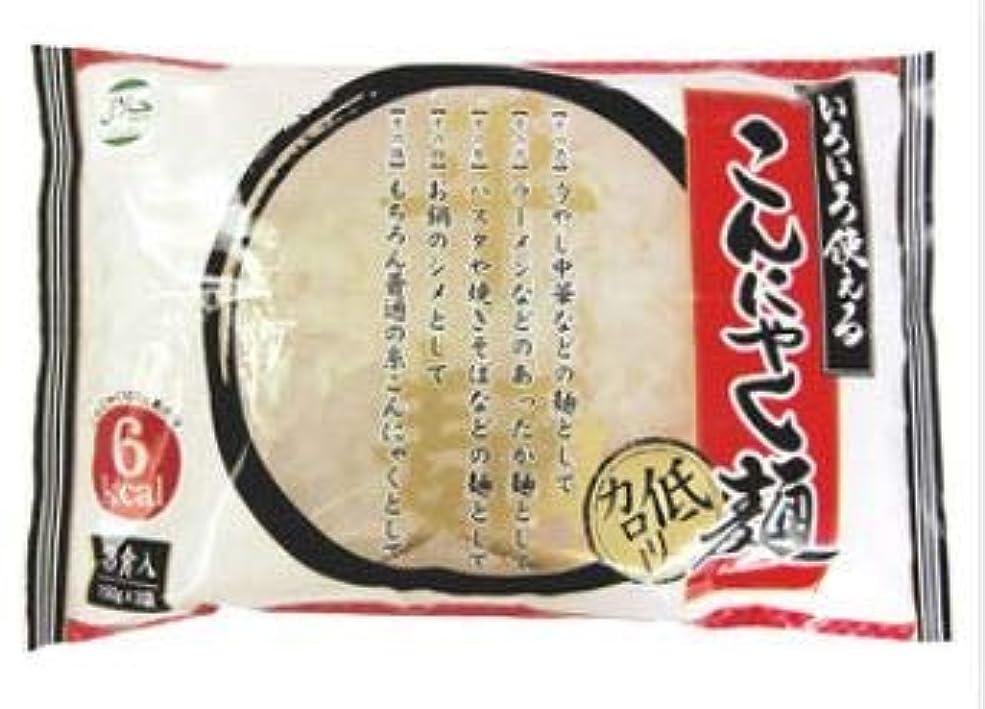 朝の体操をするメナジェリー異常ないろいろ使える こんにゃく麺 (150g×3食)×6個